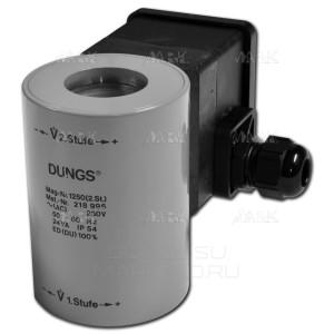 Электромагнитные катушки (Magnet Nr.) для мультиблоков №1250 225079 фирмы DUNGS